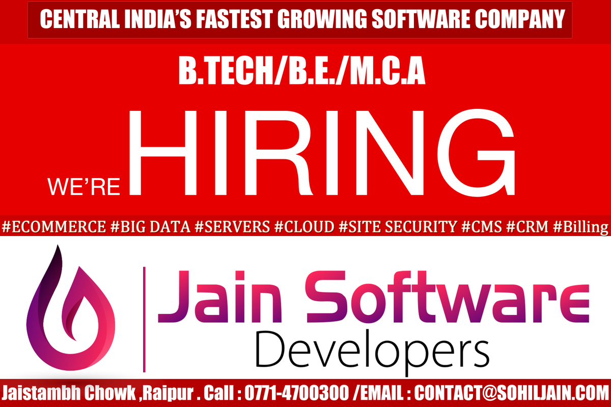 Jain Software on Twitter: \