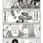 タダ読み漫画【トモちゃんは女の子!】に胸キュンが止まらん!