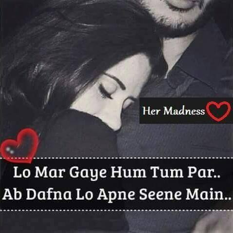 Hum Quote Beauteous Quotes And Shayari On Twitter Tagforlikes Truth Happy Quote