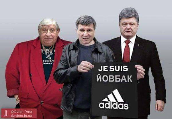 """""""Деканоидзе уволила замначальника ГСУ Мамку. Он был столпом коррупционной системы и рэкета"""", - Саакашвили - Цензор.НЕТ 6872"""