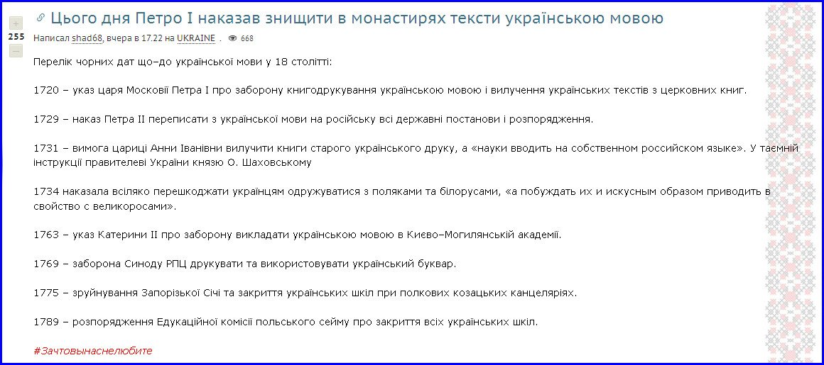 "Путин пообещал не ""отдавать на съедение националистам"" жителей Донбасса - Цензор.НЕТ 824"