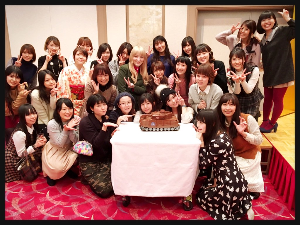 ガルパン劇場版の打ち上げパーティがありました♪キャストのみんなで記念写真。パンツァーフォー!!! #garupan pic.twitter.com/fDuemlFomf