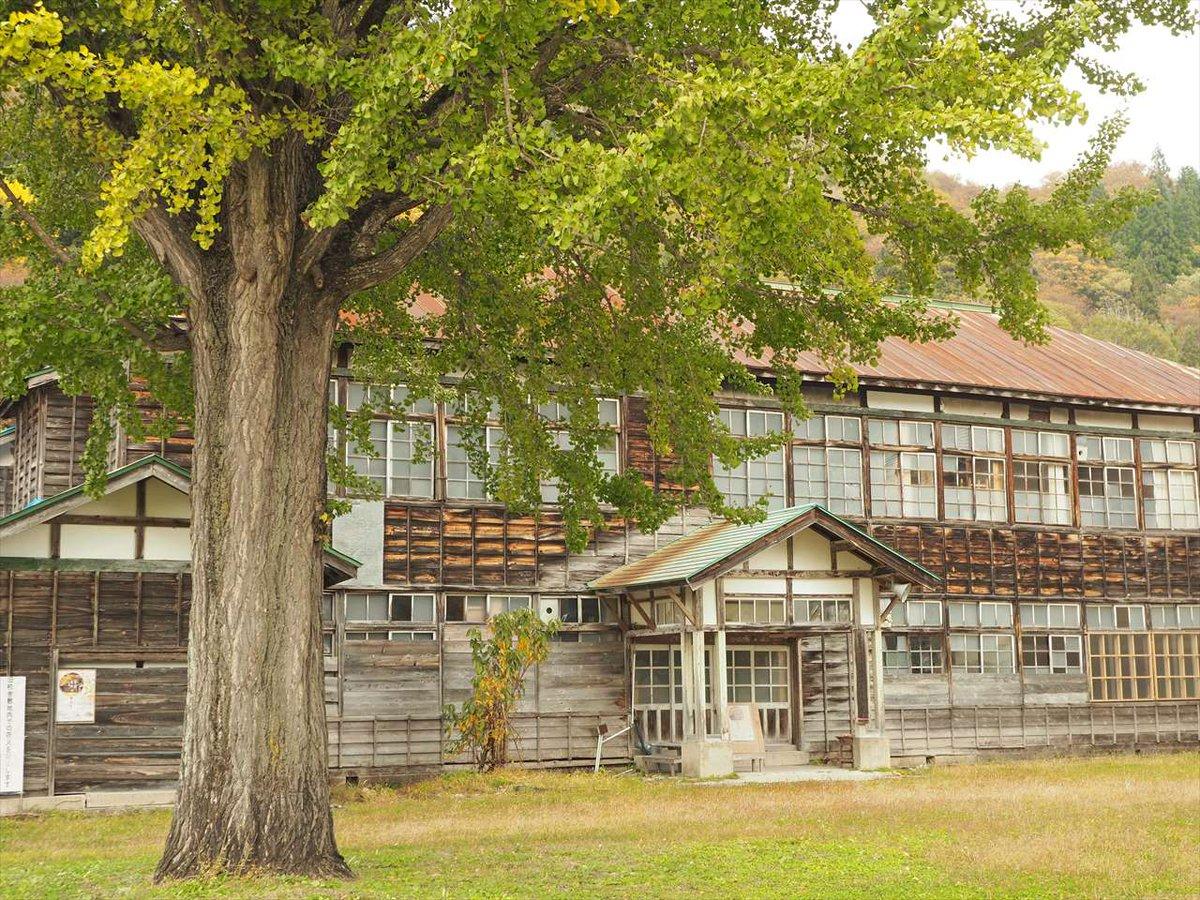 旧喰丸小学校