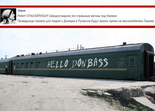 Украина готовит новые иски против России за оккупацию Крыма, - Климкин - Цензор.НЕТ 941