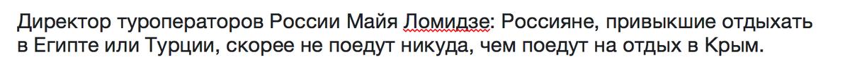 Оккупанты в Крыму не будут возобновлять междугороднее троллейбусное сообщение - Цензор.НЕТ 8314