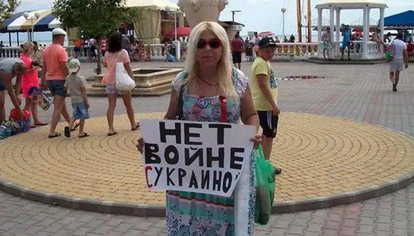 Библиотеку украинской литературы в Москве могут закрыть, - адвокат - Цензор.НЕТ 2478