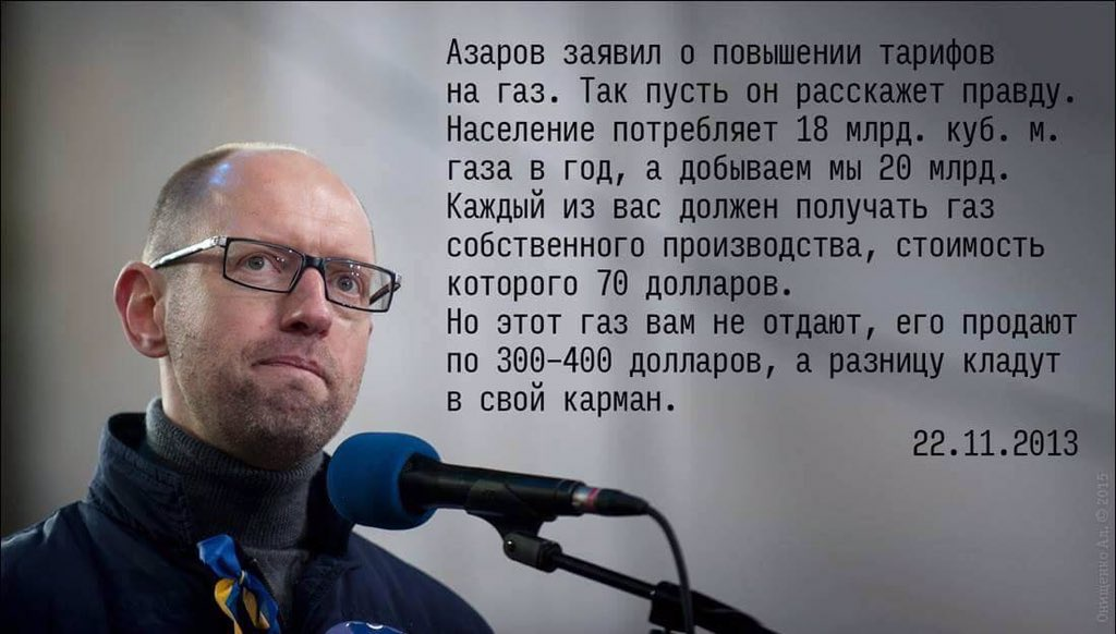 """Яценюк: """"Я не планирую подавать на замену какого-либо министра от """"Народного фронта"""" - Цензор.НЕТ 5160"""