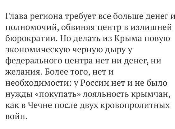 Оккупанты в Крыму не будут возобновлять междугороднее троллейбусное сообщение - Цензор.НЕТ 8765
