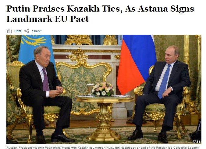 Лукашенко: ЕАЭС озабочен началом действия ЗСТ между ЕС и Украиной - Цензор.НЕТ 6044
