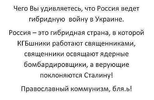 """РФ является """"единственной экзистенциальной угрозой"""" для США, - глава Стратегического командования Хайтен - Цензор.НЕТ 1752"""