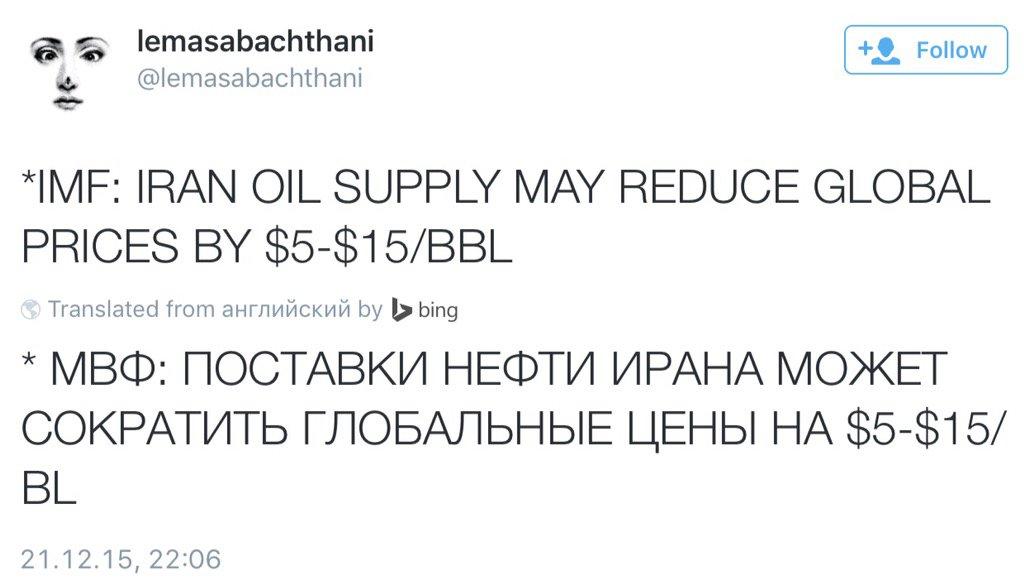 Москва выработает ответные меры на санкции США, - Песков - Цензор.НЕТ 6815