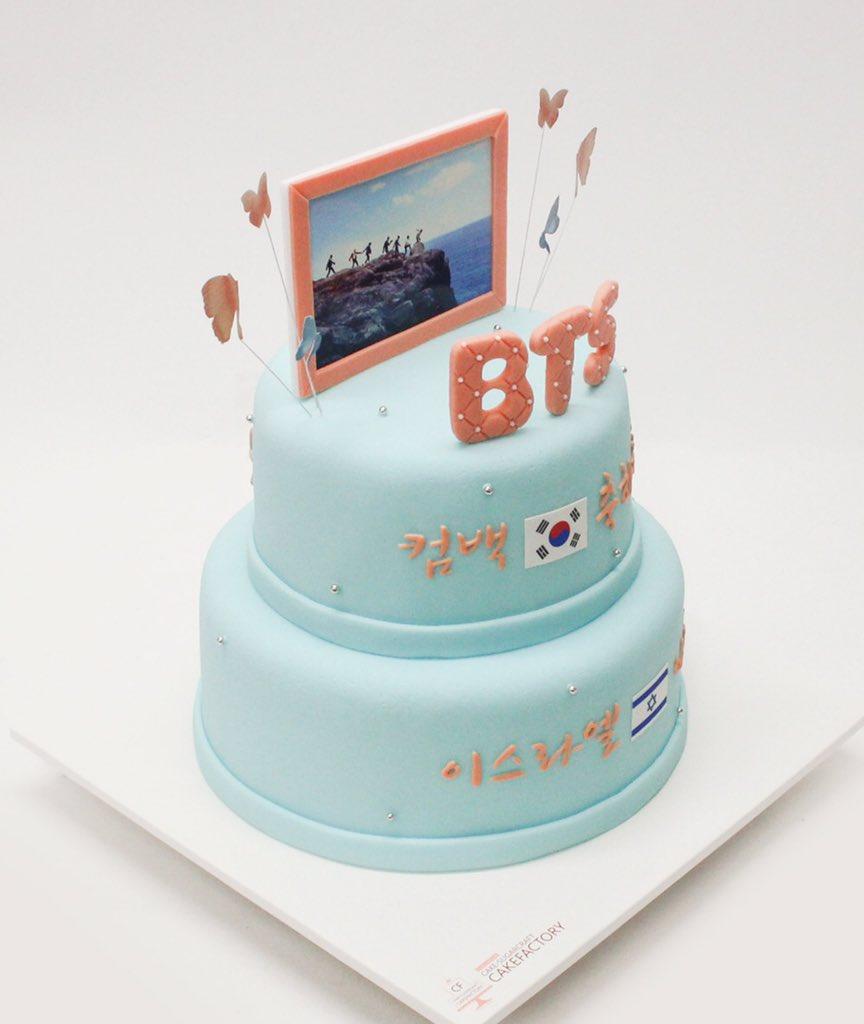 Bangtan Cake