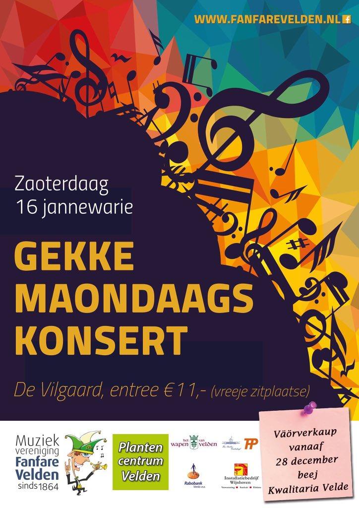 Poster GMK 2016