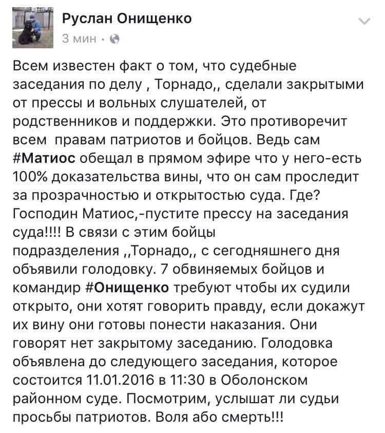 """Дело о нападении сотрудников СБУ на журналистов """"Схемы"""" закрыто, - Ткач - Цензор.НЕТ 4174"""