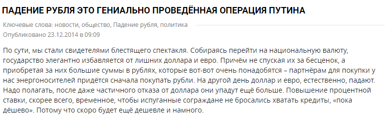 """Пьяные террористы, не поделив """"наколядованное"""", устроили перестрелку у пешеходного пункта пропуска в Станице Луганской, - Тука - Цензор.НЕТ 9484"""