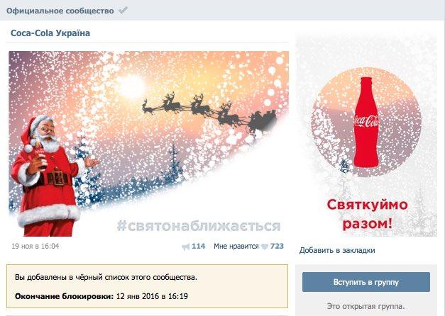 """Миссия ОБСЕ зафиксировала около 15 террористов """"ДНР"""" и несколько бронемашин на территории Коминтерново - Цензор.НЕТ 8183"""