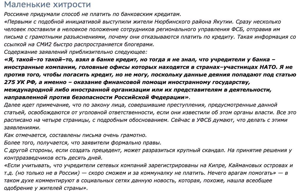 Украина проконсультируется с ЕС относительно контрмер против России из-за остановки транзита - Цензор.НЕТ 2830