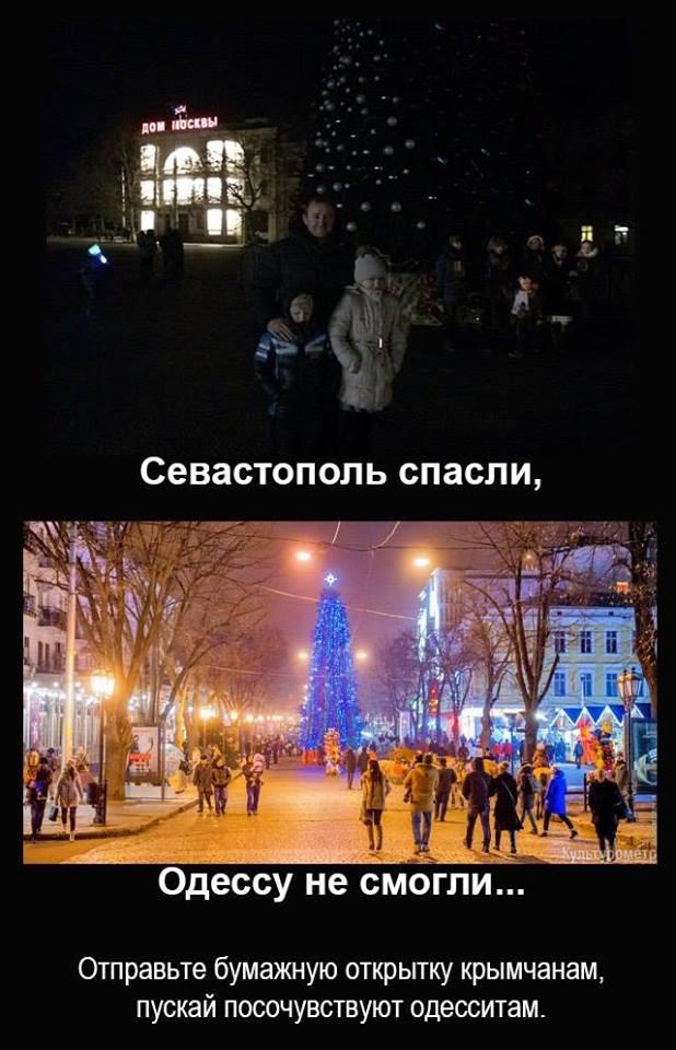 """Пьяные террористы, не поделив """"наколядованное"""", устроили перестрелку у пешеходного пункта пропуска в Станице Луганской, - Тука - Цензор.НЕТ 3702"""
