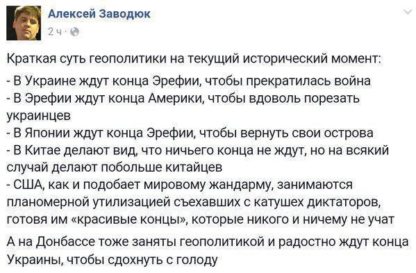 Жители оккупированной Макеевки остались без газа из-за аварии - Цензор.НЕТ 1240