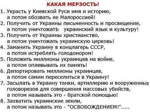 Аннексированному Крыму не хватает электроэнергии. Дефицит составляет 400 мегаватт - Цензор.НЕТ 8913