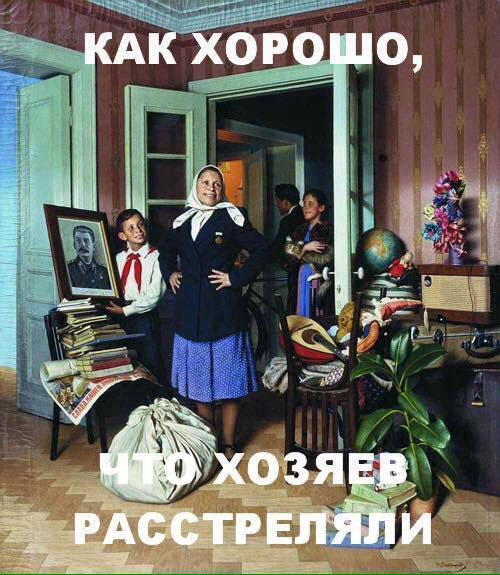 Россия с помощью своих лоббистов ведет войну против Украины и за рубежом, - Тандит - Цензор.НЕТ 2173