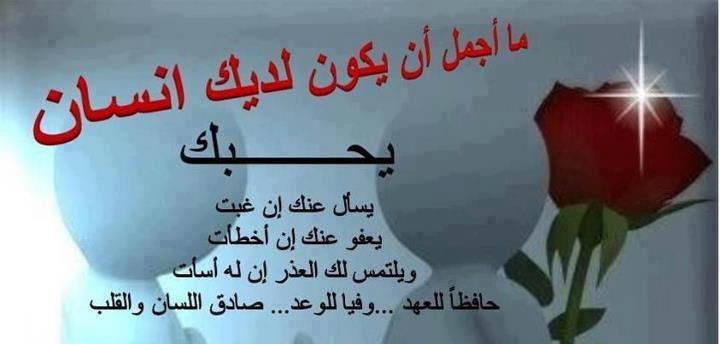 مفضي محمد الربيلي شاعر A Twitter نورت كل الرياض بجيتك يوم جيت اسف حياتي نورت المملكة كلها