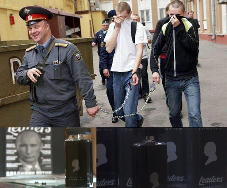Суд арестовал одного из лидеров сепаратистов Корсунского до 14 марта - Цензор.НЕТ 2037