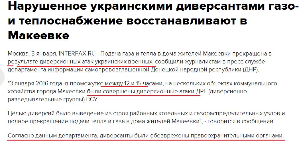 Аннексированному Крыму не хватает электроэнергии. Дефицит составляет 400 мегаватт - Цензор.НЕТ 7902