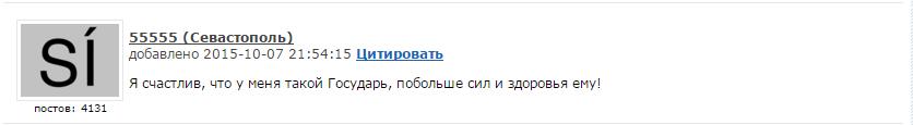 Аннексированному Крыму не хватает электроэнергии. Дефицит составляет 400 мегаватт - Цензор.НЕТ 687