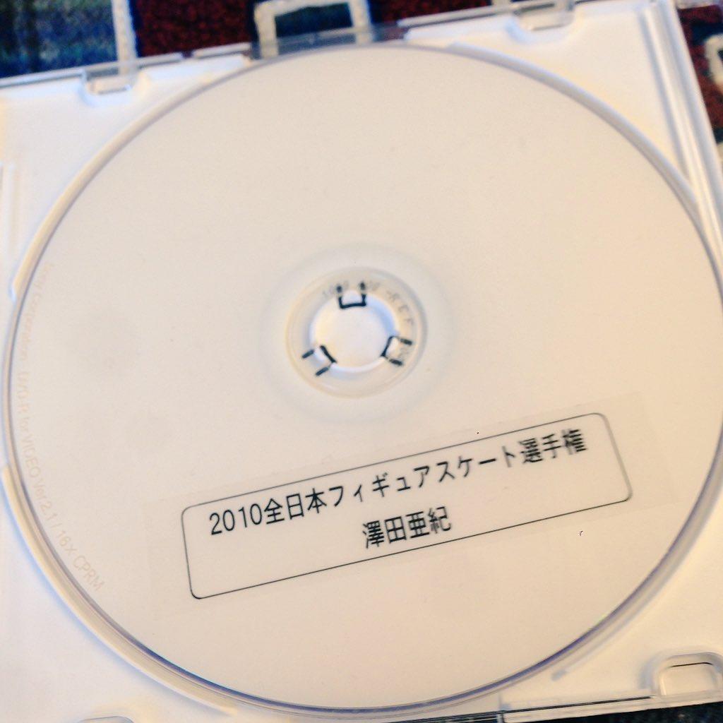ゆうきちゃんの全日本を見て思い出して、関テレさんからのプレゼント(私の最後の全日本)を観てるなう  放送はなかったけど、撮ってたからプレゼントと…トップにはD様のメッセージがサプライズで…(感涙) かなり久々に見たけどまた泣きそう… https://t.co/Hq6uHGMG9A