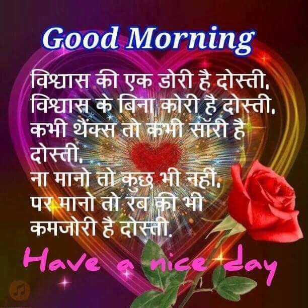Good Morning Ji : Navdeep singh🍍 on twitter quot dawardawarml good morning sat
