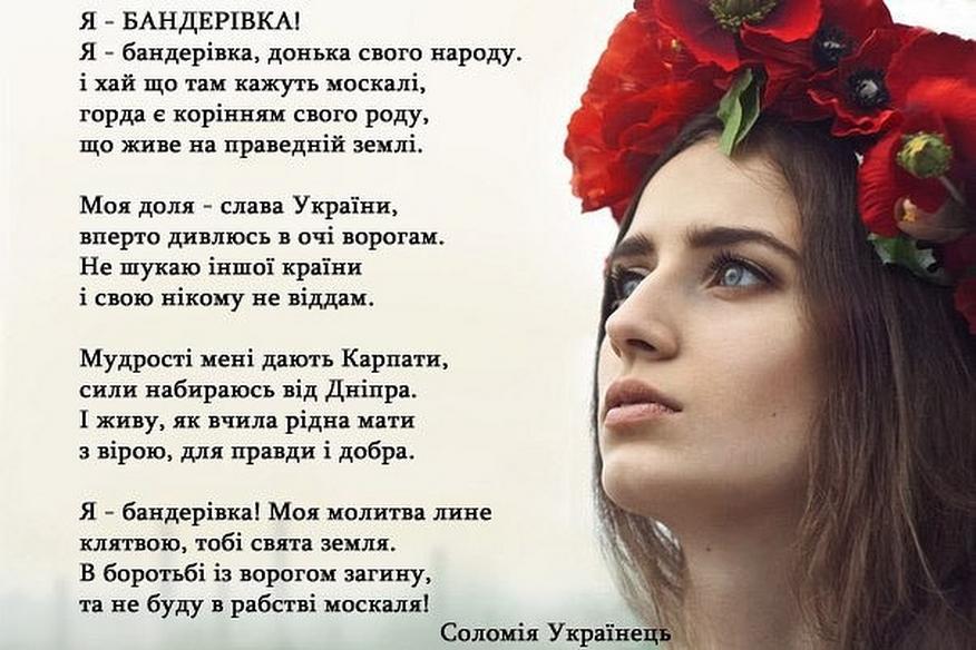 Россия с помощью своих лоббистов ведет войну против Украины и за рубежом, - Тандит - Цензор.НЕТ 1364