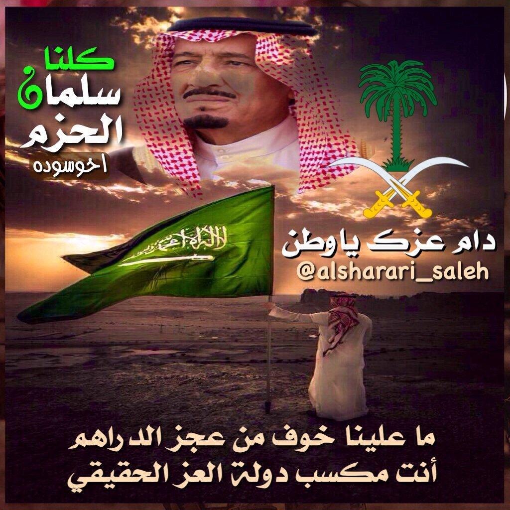 رد: صباح الخير يا وطني ***   ( السعودية )  *** شاركونا بأحلى ما لديكم