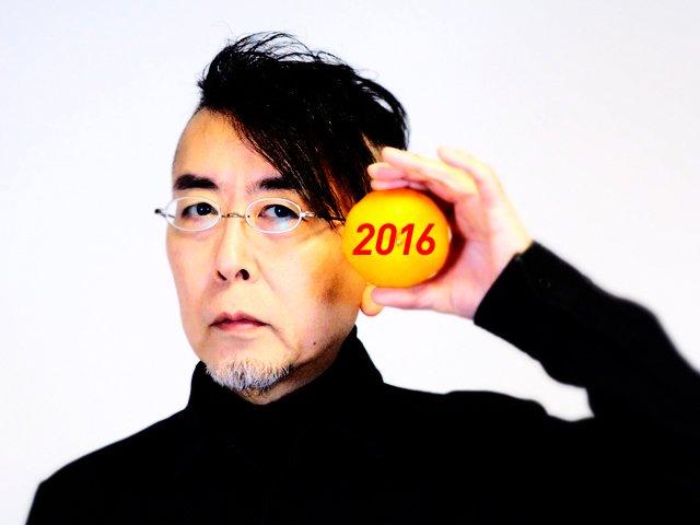 三が日が過ぎまして通常運行に入りたいと思います。改めまして今年もよろしくお願いいたします。中野テルヲソロ20周年記念イヤー第一弾は、1/22高円寺HIGH「ビートサーファーズ新年会」! https://t.co/sFk6DVYTQT https://t.co/np4dcZIh5a