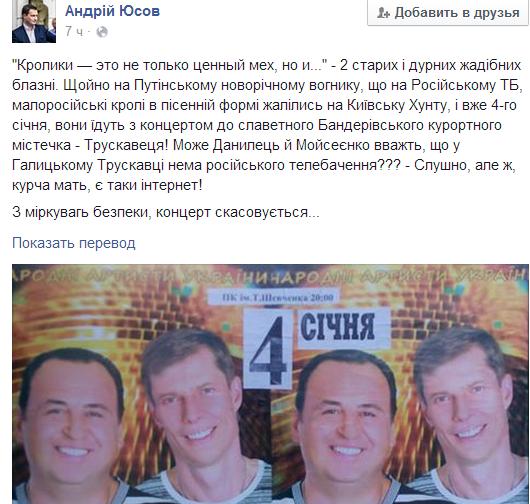 Драка со стрельбой произошла в одном из ресторанов Киева. Один из злоумышленников напал на полицейского - Цензор.НЕТ 3764