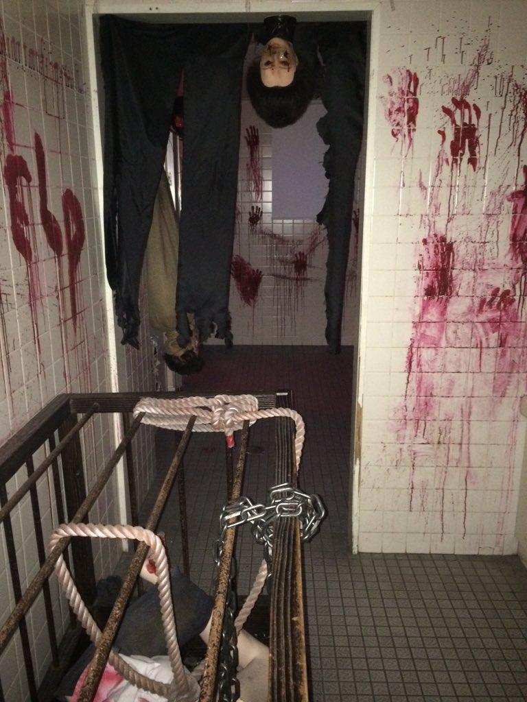 ハウステンボスのトイレが怖すぎて小便できなかった…