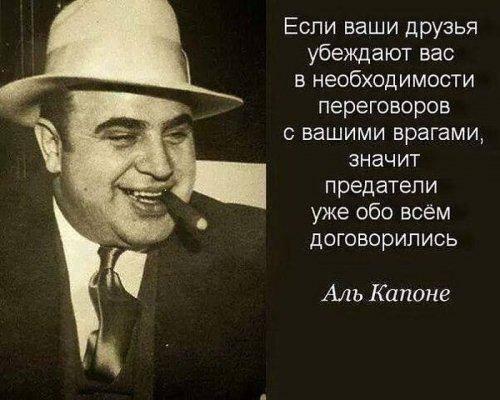 Портнов играл ключевую роль в давлении на судей по делу Автомайдана, - адвокат Роман Маселко - Цензор.НЕТ 7088