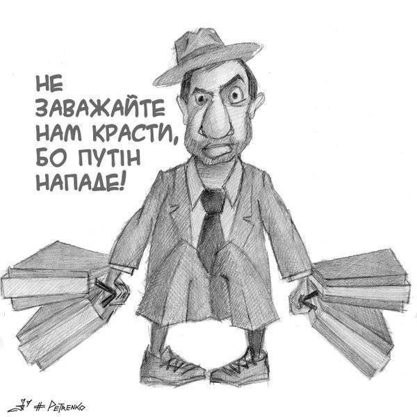 После смерти арестованного в Лукьяновском СИЗО будет служебная проверка, - прокуратура - Цензор.НЕТ 3680