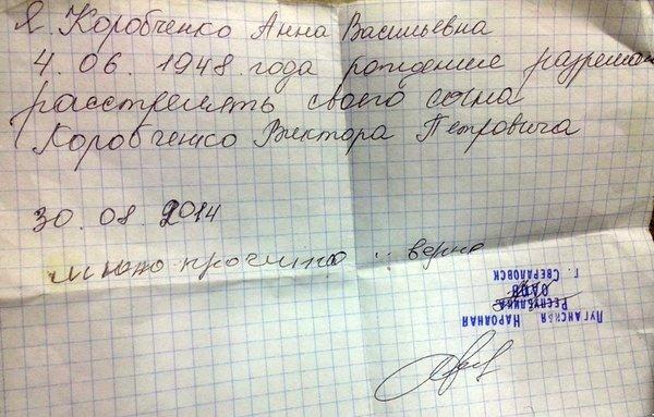 Боевых потерь в украинских подразделениях на Донбассе за минувшие сутки нет, - спикер АТО - Цензор.НЕТ 3751