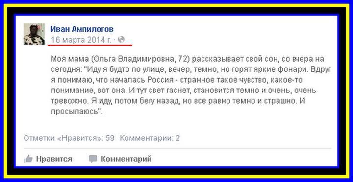 Один из нападавших на инкассаторскую машину в Запорожской области умер в больнице от ран, - СБУ - Цензор.НЕТ 5621