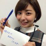 大野聡美のツイッター