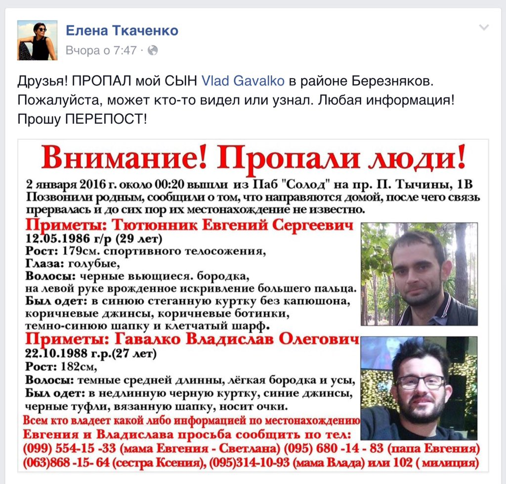За сутки зафиксировано 20 обстрелов. Больше всего - в районе Донецкого аэропорта, - пресс-центр АТО - Цензор.НЕТ 169