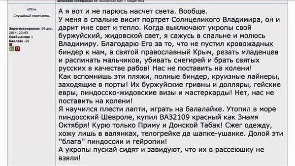 До сих пор раздаются выстрелы севернее оккупированной Горловки, - спикер АТО - Цензор.НЕТ 7358