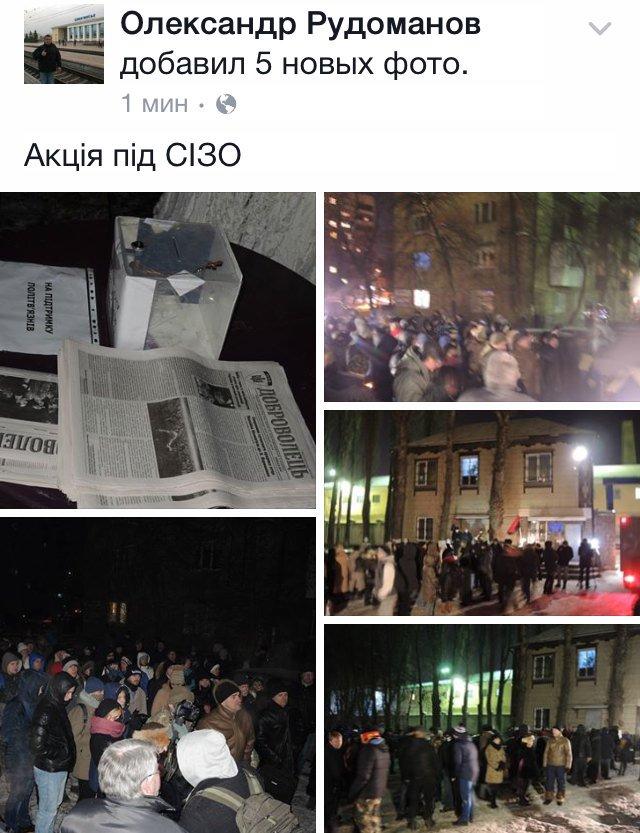 После смерти арестованного в Лукьяновском СИЗО будет служебная проверка, - прокуратура - Цензор.НЕТ 8534