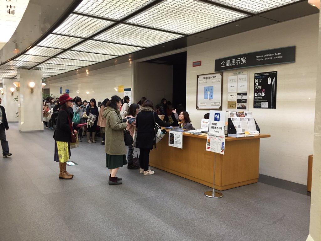 国宝の日本刀「へし切長谷部」展に刀女子が殺到 2時間待ちの行列