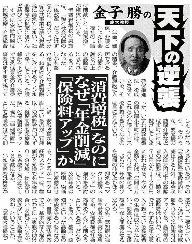 国家の搾取が世界一!!! 日本は2位にランクイン!世界で最も「税金が高い国」トップ10~実質世界一 https://t.co/XugvcNbLpv https://t.co/7VNd3egsb2