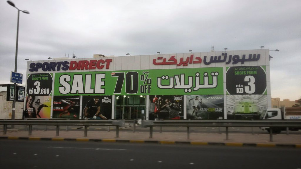 Don't miss our sales-up to 70% off at Sports Direct  عرض خاص من سبورتس دايركت، خصومات تصل لغاية ٧٠٪  #sportsdirectkw https://t.co/6bClK5VCoK
