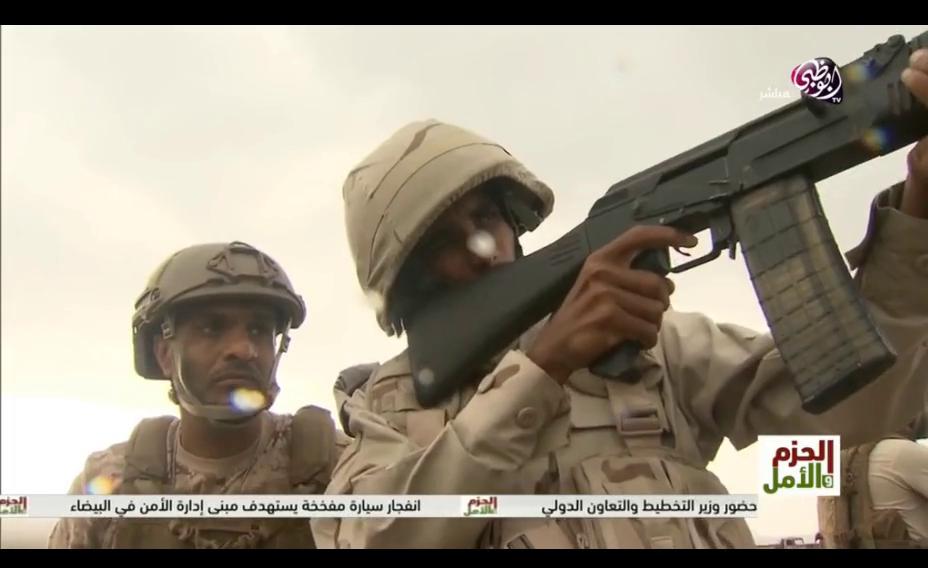 Yemeni Conflict: News #2 - Page 6 CX918uKUEAA9ad1