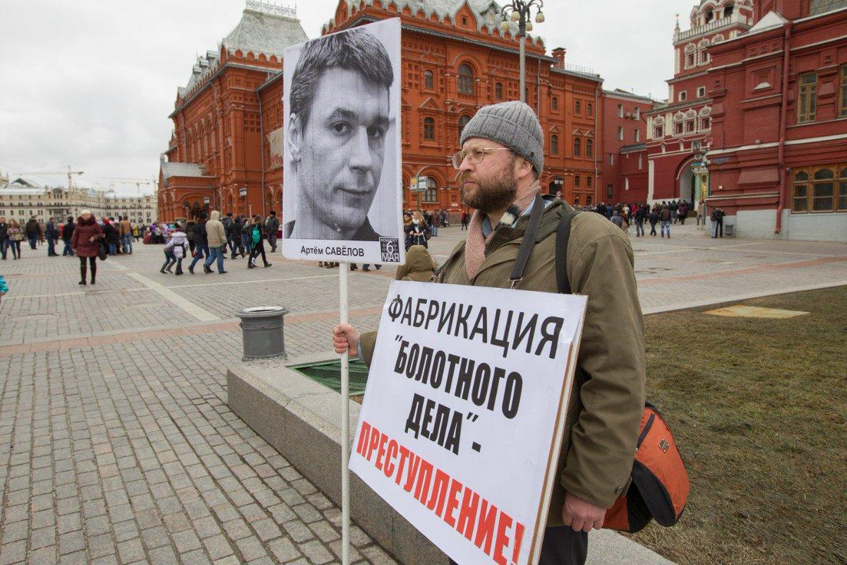 Евросуд осудил отношение России к активистам Болотной площади: Нарушены положения конвенции по правам человека - Цензор.НЕТ 7116