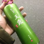 1,000円するお茶が普通に混じっているコンビニトラップ!